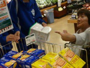 福祉交流会 中学生と買い物