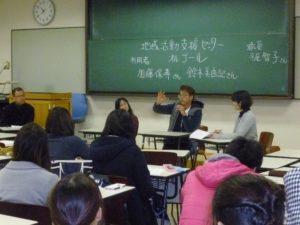 福祉交流会 コラム 大学で講義
